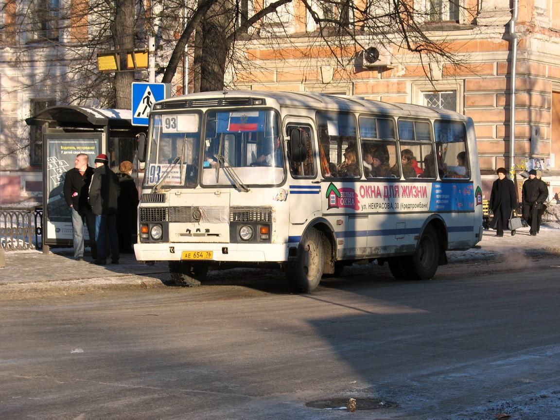 Контроль за общественным транспортом станет жестче.